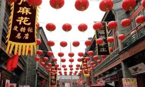 【康辉旅游】【元宵节】99元游天津!天津古文化街品小吃+意大利风情街+五大道+南市食品街+瓷房子