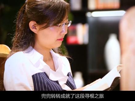 超燃短片!筑梦滨州—我们在滨州等你