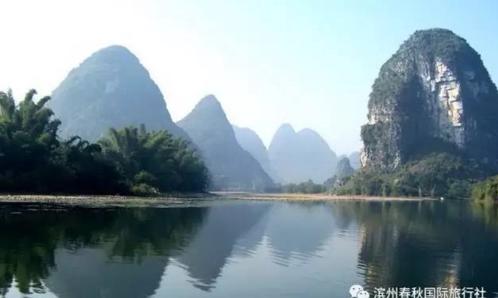 【春秋國旅】桂林象山,古東瀑布,游世外桃源