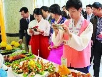 濱州水餃遇上韓國紫菜包飯     2014中韓文化交流活動在濱舉行