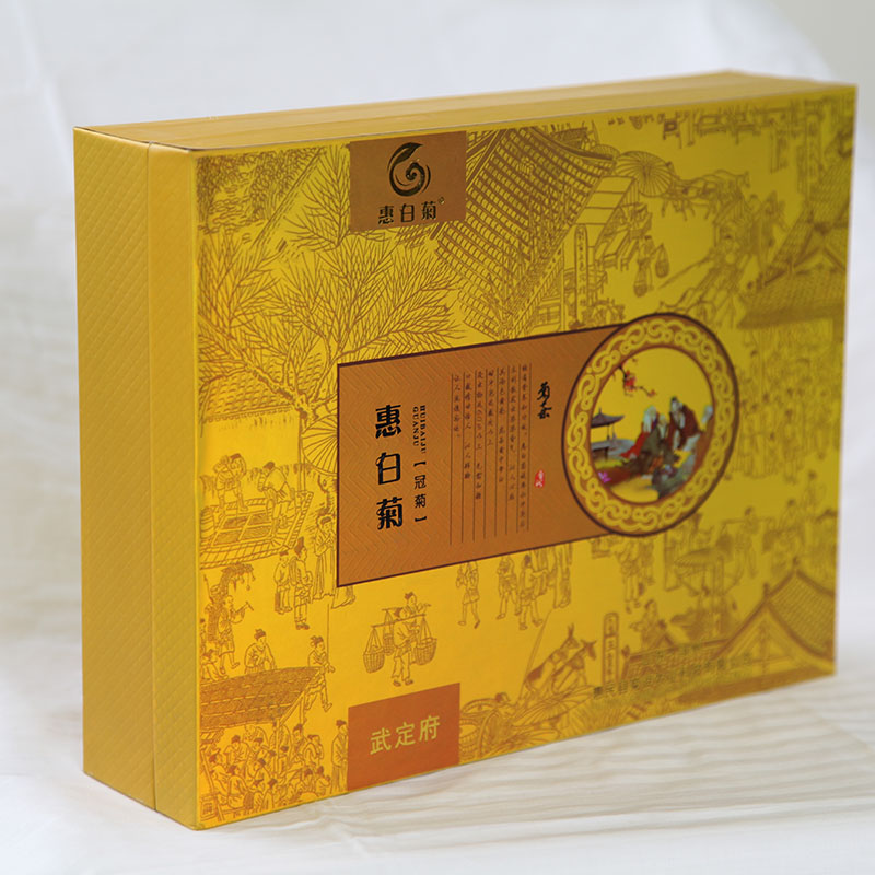 盒装惠白菊菊花茶