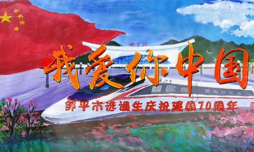 惠民地图石庙镇地图