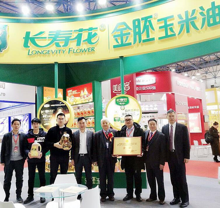 长寿花食品摘得中国国际油博会两项金奖