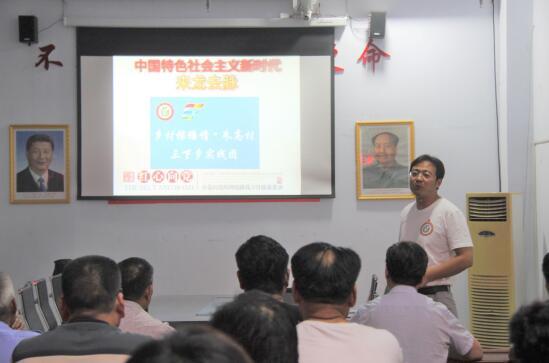 """一名高校思想政治課教師的朱高村""""三下鄉""""實踐經歷及感悟"""