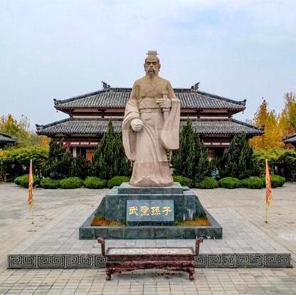中国孙子兵法城 惠民全域旅游的亮点