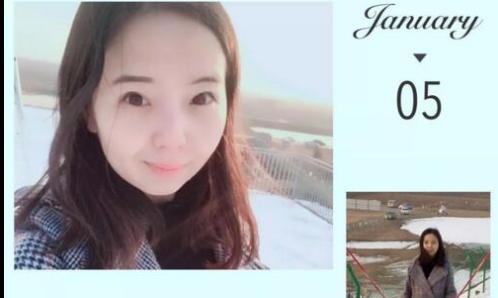 【濱州旅行家】初雪的日子 ,期待一場美麗的邂逅