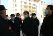 佘春明調研群眾溫暖過冬和疫情防控情況