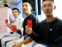 赞!大学生无偿献血,滨州学院累计献了53万多毫升