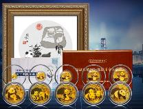 熊猫币设计大师来工行滨州分行啦 11月12日9:00不见不散哦!