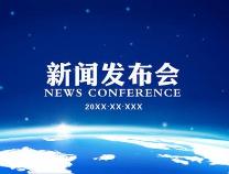 滨州网直播 滨州市新冠肺炎疫情防控工作第九场新闻发布会