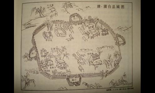 """蒲城的消失以及它与大清河、黄河复杂纠结的""""三角""""关系"""