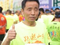 """【视频】""""沿着黄河去码头""""半程国际马拉松赛精彩集锦"""