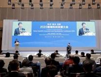 智者融汇智城 科创引领未来——2020渤海科创发展大会侧记