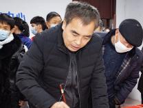 【担当·滨州书画家2020】祝广信作品欣赏