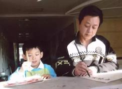 朱军谈教育:孩子有个好性格,比什么都重要