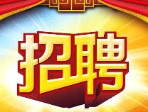 沾化区高校毕业生专场招聘会,岗位名单火热出炉!