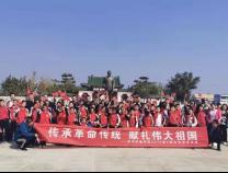 滨州实验学校2015级5班开展红色研学活动