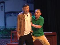 【一天一段戏 名角贺新春㉕】丁学文:东路梆子《谁迷糊》选段