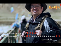 【公益】教师节主题感人瞬间:钟扬