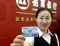 国内首个县级文化产业定制借记卡在邹平发行