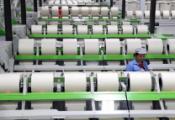 """滨州魏桥、华纺入围全国纺织企业""""管理创新成果"""""""