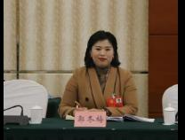 省人大代表郭冬梅:建设有行业示范效应的5G工业园区