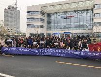 哇,滨州是这样的!百名外国留学生走进滨州感知滨州