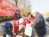 滨州市司法局普法志愿者进社区 共创文明城