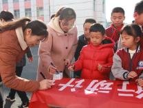 高新区福生小学开展宪法日宣传教育活动