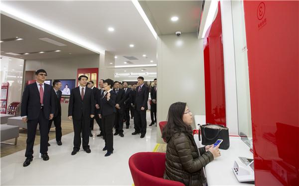 中信银行滨州分行开业 全市市级银行机构达到19家