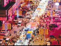 """【夜·经济】向深夜延伸 文化消费或成夜间消费""""黑马"""""""