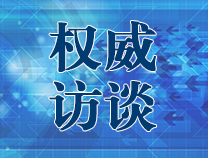 滨州市公安局副局长袁海泉:将开展多角度大范围的烟花爆竹禁放宣教育活动