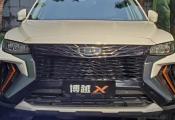 吉利博越X正式上市,售价11.28-14.28万元