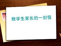 @滨州家长和孩子: 请接收这封关于文明燃放烟花爆竹的倡议信