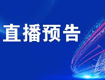 直播预告|5日上午9点30分,来滨州网看滨职2020届卒业生卒业仪式