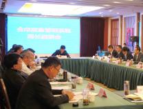 滨州召开应急管理系统局长座谈会 探讨防灾减灾救灾工作对策措施