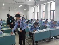 中国科学院心理研究所心理咨询师2019上半年全国统考圆满结束