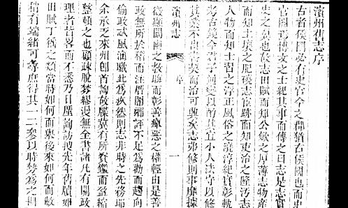 (55)清朝的事情,怎么藏在明朝的书里?