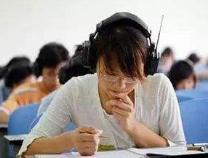 山东2020年夏季高考外语听力考试成绩查询方式及入口