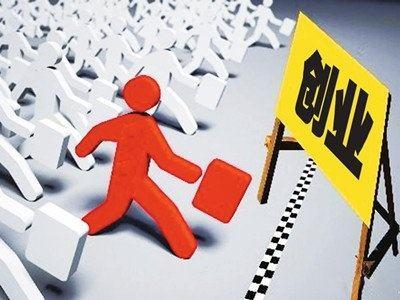 山东省级创业带动就业扶持资金每年不少于10亿元
