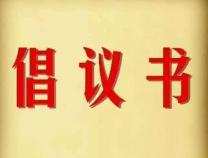 """嘘,存问静!这届滨州考生不轻易,高考中考时代咱""""静音"""""""