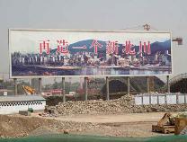 纪念滨州援川十周年   张令锋:难忘的北川援建