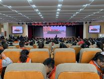 滨州实验学校南校区举行2019-2020学年第一学期表彰大会