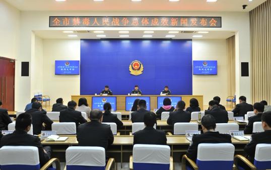 2017年以来滨州公安缴获各类毒品77.48公斤 缉毒打击将常态长效