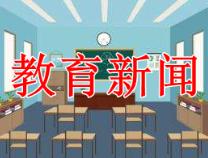 """滨州""""绿色通道""""情暖青海师生返乡路"""