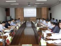 滨州市三部门开展党委(党组)理论学习中心组联学会议