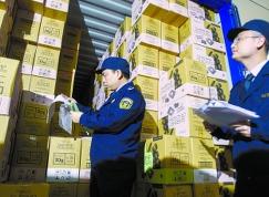 """滨州实现原产地证书国际贸易""""单一窗口""""申报"""