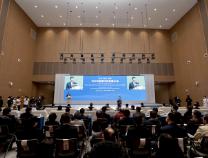 快讯!2020 渤海科创发展大会开幕