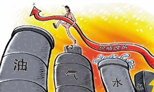 油气改革方案或将于两会后落地 低油价等障碍待解
