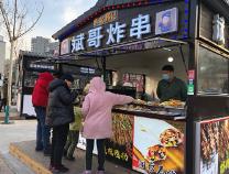 """【就地过年】春节""""不打烊"""" 渤海国际商户选择""""就地过年"""""""